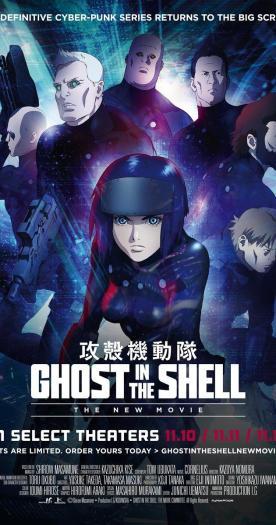 ghost in shell.jpg